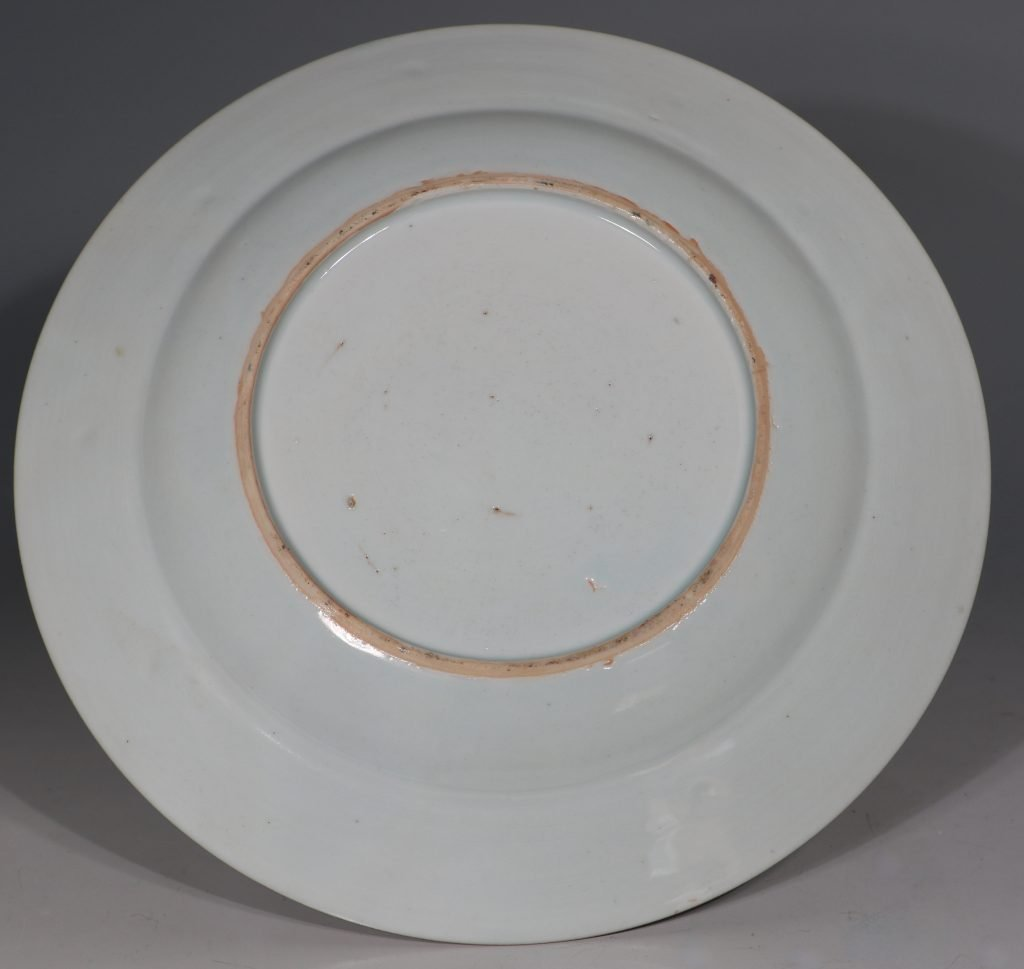 A Famille Rose Plate Early Qianlong 1735/45 4