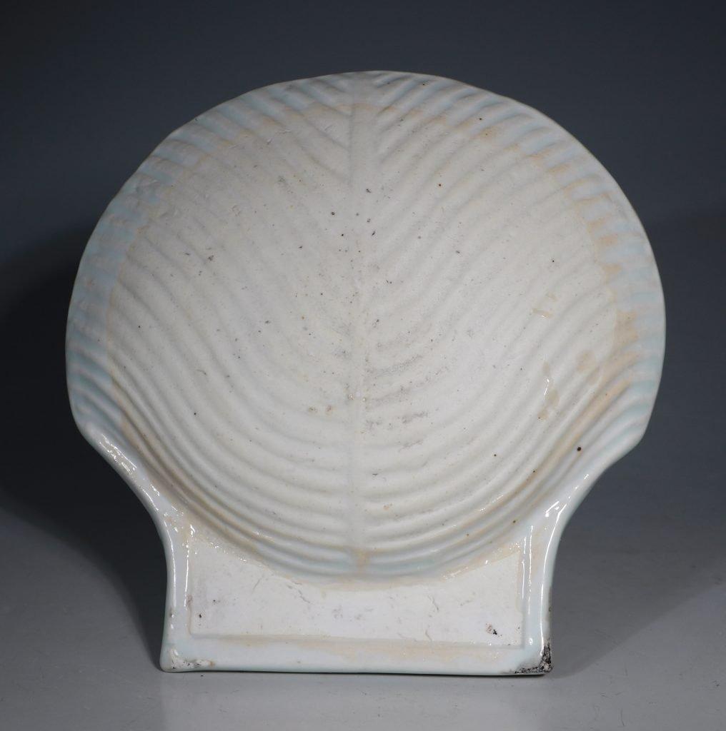 A Chinese Imari Shell Shaped Dish Kangxi C1720 2