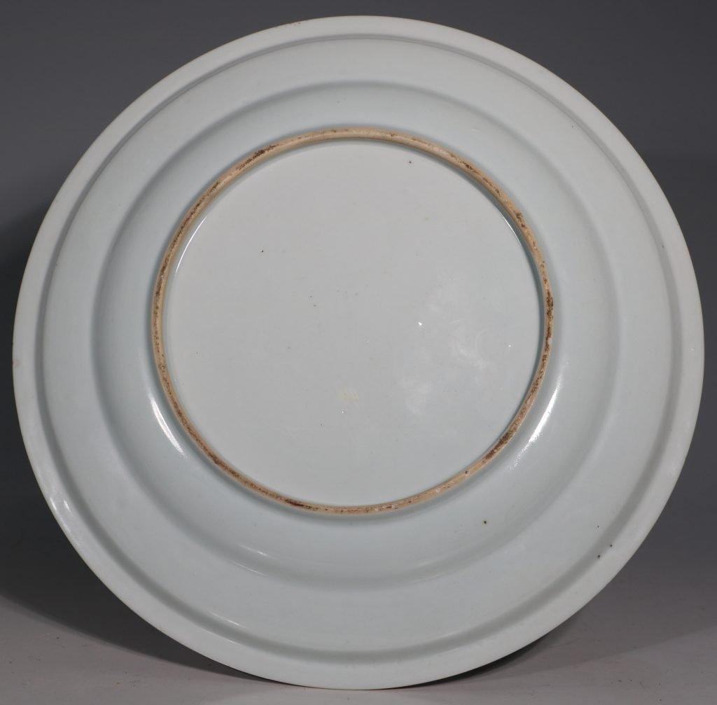 A Chinese Armorial Dish Kangxi/Yongzheng E18thC 3