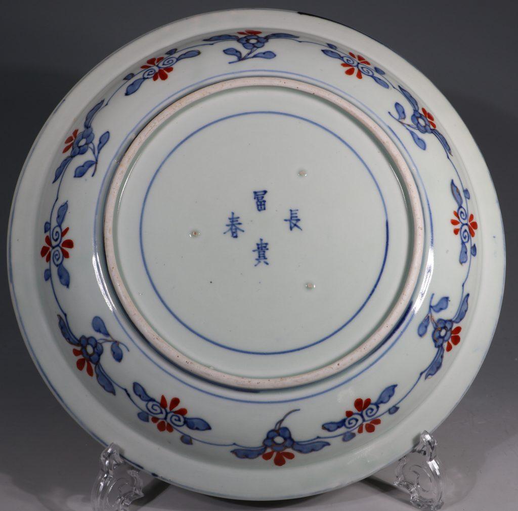 A Fine Japanese Imari Dish L19thC 3