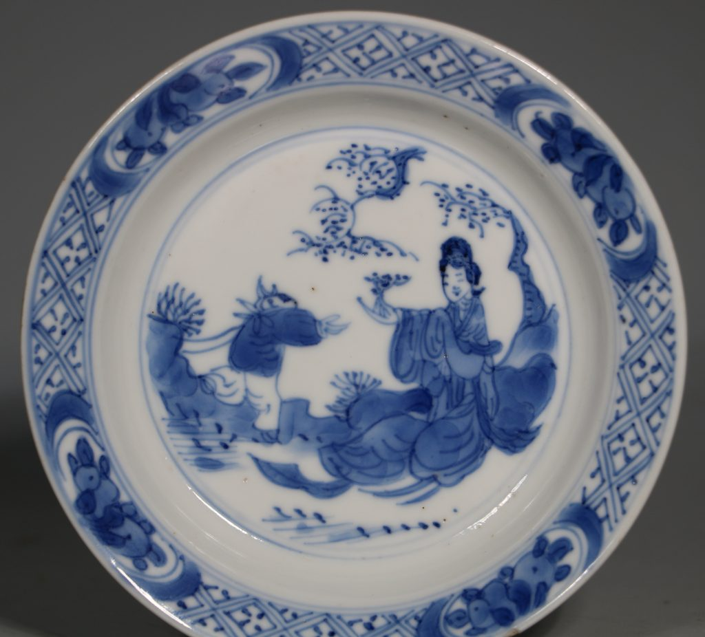 A Small Blue and White Dish Kangxi Mark and Period E18thC 1