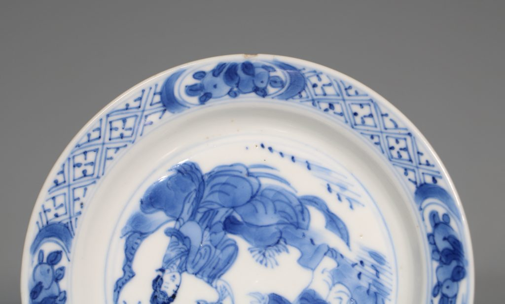 A Small Blue and White Dish Kangxi Mark and Period E18thC 2