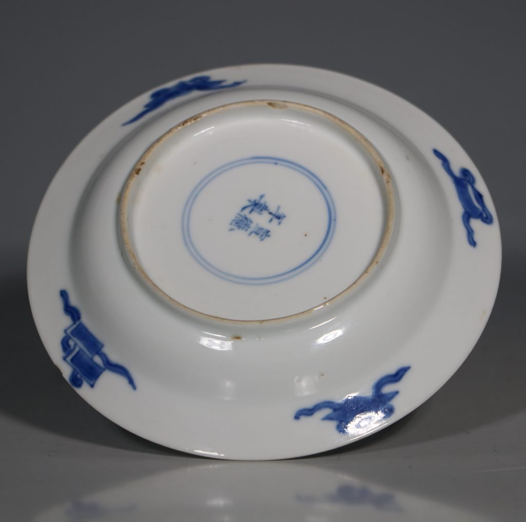 A Small Blue and White Dish Kangxi Mark and Period E18thC 4