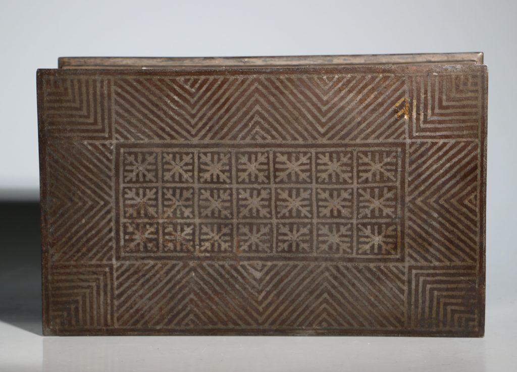 An Anglo Indian Armorial Koftgari Box 19thC 6