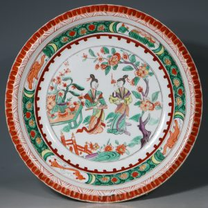 A Rare Worcester Plate C1775/80